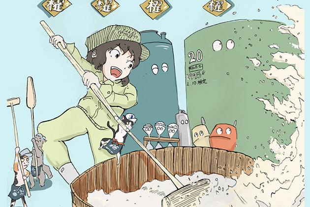 日本酒を造る人が持っている、あの長い棒って何? - 「櫂入れ」の基本を学ぶ