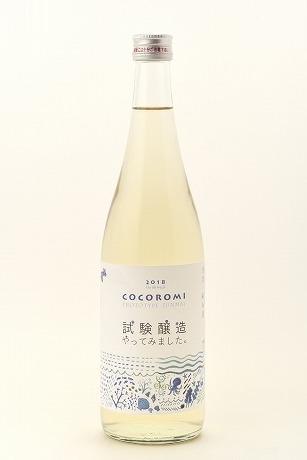 白麹を使用した「COCOROMI」。ラベルデザインも梁瀬さんが手がけている。