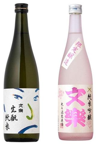 左が生酛純米。右は季節限定品の純米吟醸。