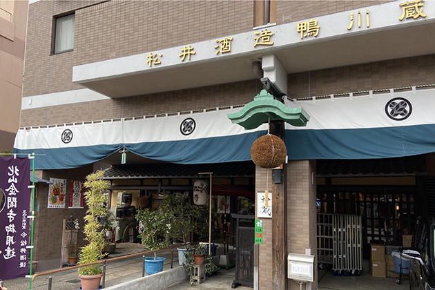 The oldest in central Kyoto, the brewery fitted with the latest facilities and a global team – Kyoto, Matsui Brewery