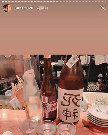 2020年に飲んだ日本酒は、より幅広い味わいのものになっている