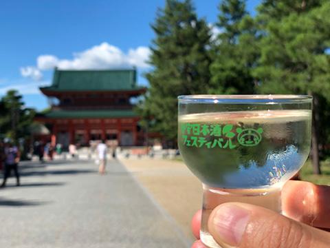 平安日本酒フェスティバルの参考画像