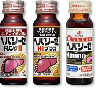 肝臓水解物を使用した「ヘパリーゼ」