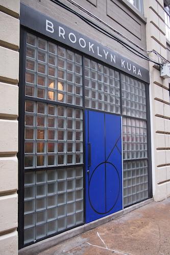 Brooklyn Kuraエントランス、青い扉の写真