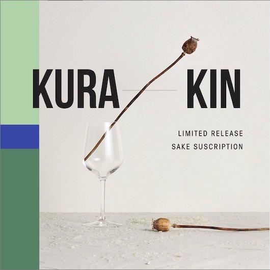 Kura Kinのイメージ画像