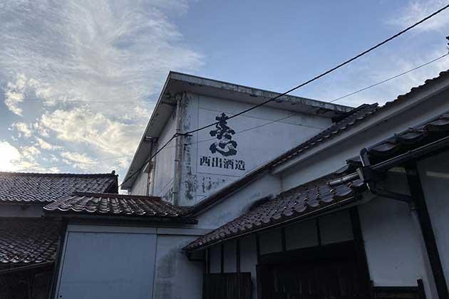 素材を活かし、酒を「育てる」 - 石川県・西出酒造(春心)