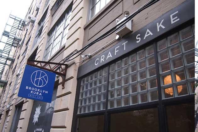 大都会ニューヨークでSAKEをトレンドに - ブルックリン(アメリカ)・Brooklyn Kura
