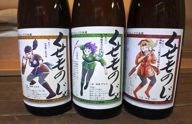 味噌用麹で独自の日本酒造りに挑む森川貴之杜氏 - 長野県・笑亀酒造 | SAKE Street | プロも愛読の日本酒メディア
