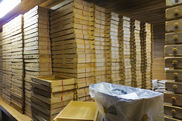 日本酒造りの教科書と一線を画す。500年変わらない「剣菱」の酒造り - 兵庫県・剣菱酒造 (2/3)