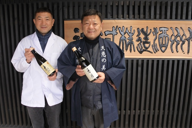酒造り拠点を一カ所に集約し、さらなる進化を目指す - 長野県・大信州酒造